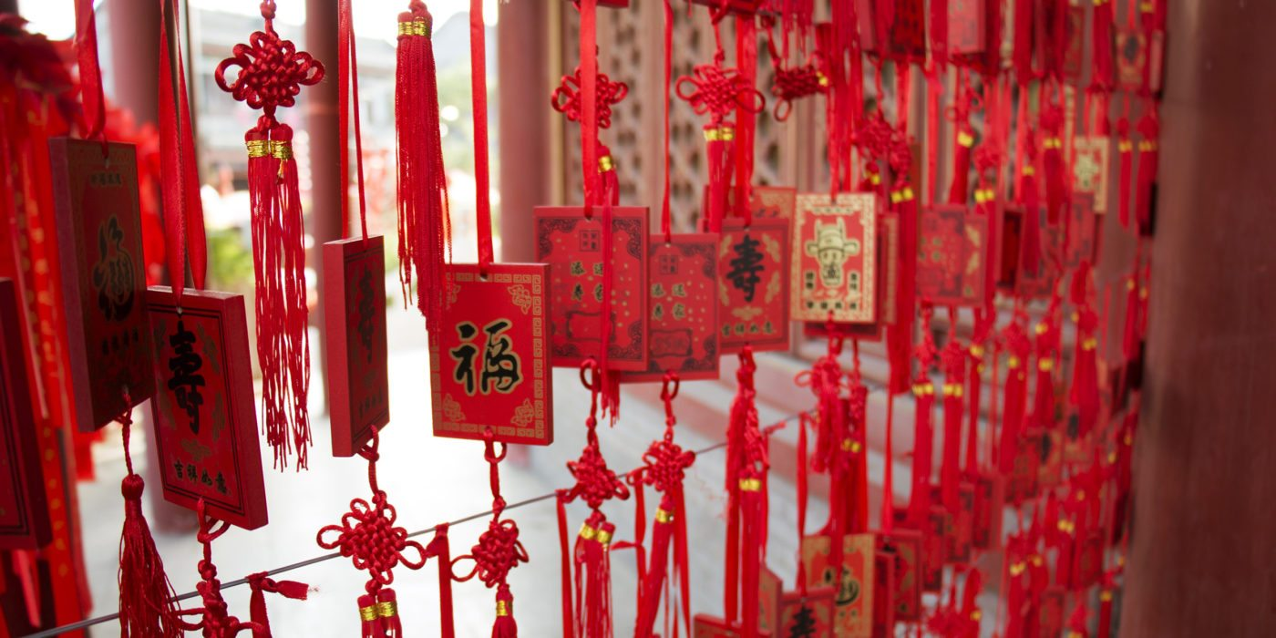 symbol-red-zen-asia-china